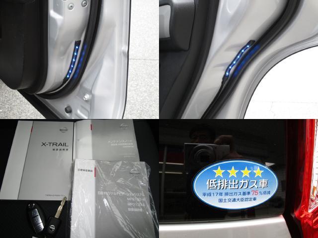 日産 エクストレイル 20Xtt  メモリーナビ 地デジ