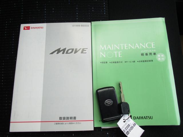 カスタム RS 社外HDDナビ(20枚目)