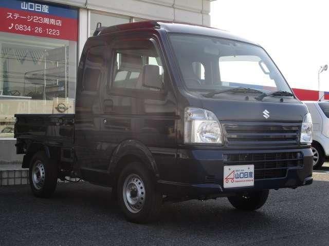 「スズキ」「スーパーキャリイ」「トラック」「山口県」の中古車12