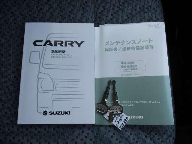 「スズキ」「スーパーキャリイ」「トラック」「山口県」の中古車20