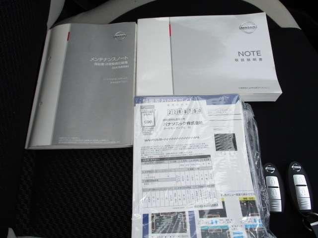1.2 e-POWER X 日産純正メモリーナビ(20枚目)