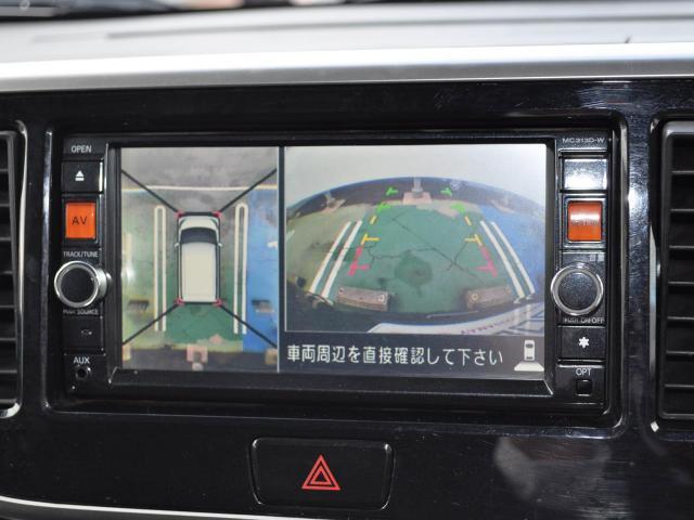 ハイウェイスターX ETC(14枚目)