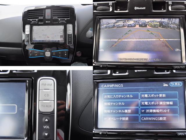 ☆リーフ専用NissanConnectナビは携帯電話を使うことなくオペレーターに接続、充電スポットの自動更新や、Bluetooth対応//DVD再生/CD録音などの充実したAV機能、インターネット情報チャンネルにも対応してい