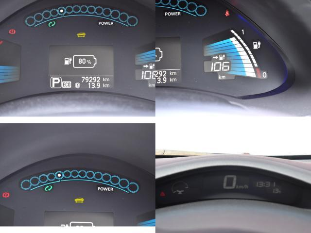 ☆車両情報などを表示するマルチセンターディスプレイを備えた下部メーター、平均電費・走行可能距離や走行用バッテリーの情報も表示します。