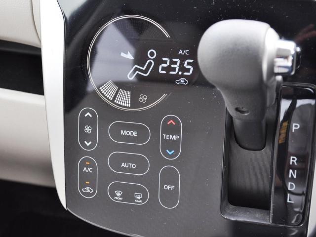 ☆タッチパネル式のオートエアコンです。パネルの掃除もさっと拭くだけで簡単です。☆