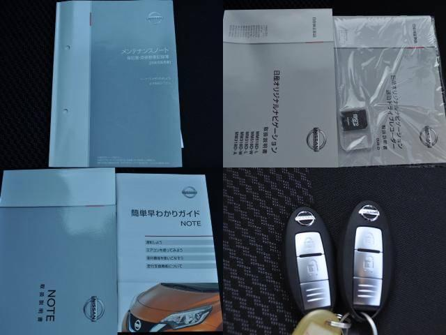 e-POWER X アラウンドビューモニター(14枚目)