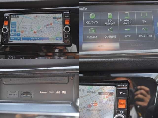 「日産」「エクストレイル」「SUV・クロカン」「山口県」の中古車4