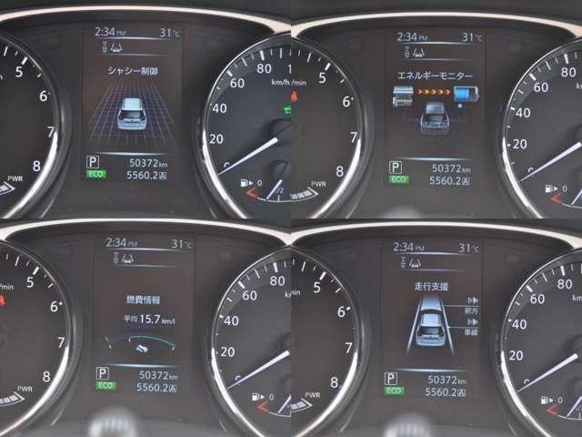 「日産」「エクストレイル」「SUV・クロカン」「山口県」の中古車10