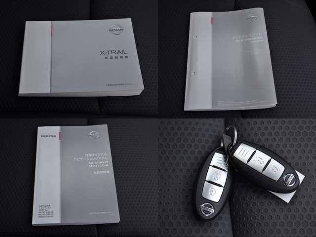 「日産」「エクストレイル」「SUV・クロカン」「山口県」の中古車15