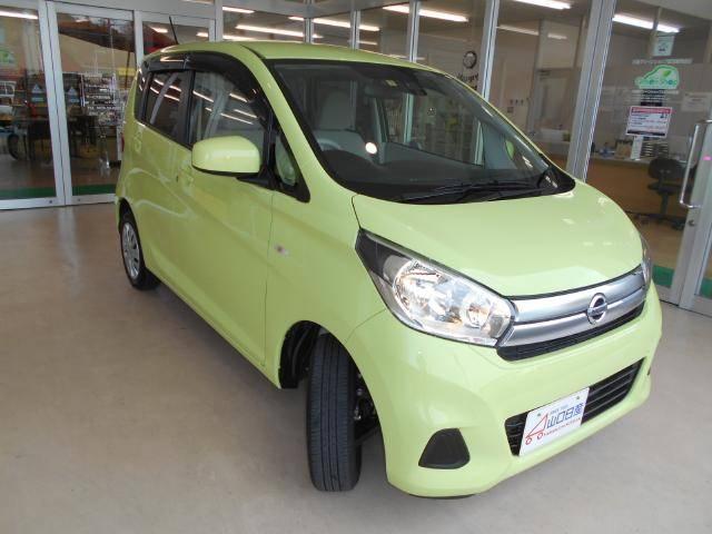「日産」「デイズ」「コンパクトカー」「山口県」の中古車7