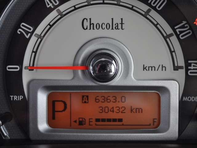 ☆この年式でこの走行距離。まだまだ問題ございません。