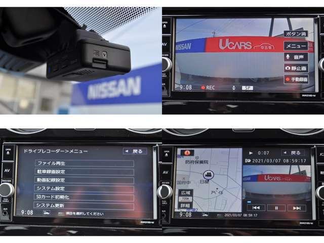 ☆純正ドライブレコーダーです。録画した動画はナビの画面で確認することができます。