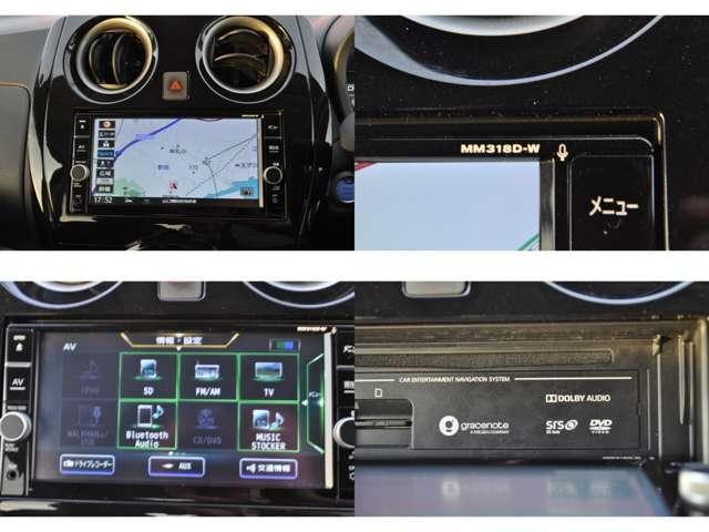 e-パワー X 1.2 e-POWER X 元試乗車・代車(3枚目)