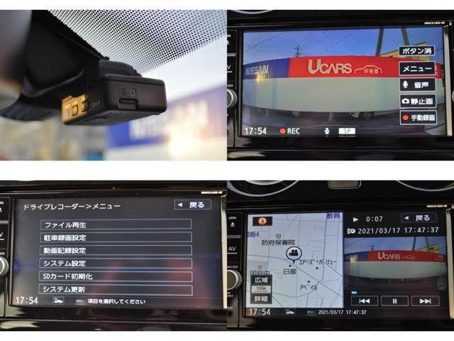 e-パワー X 1.2 e-POWER X 元試乗車・代車(8枚目)