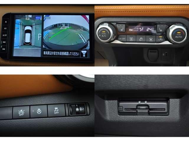 ☆アラウンドビューモニターやオートエアコン、シートヒータなど快適装備も充実。ETC2.0も付いています。