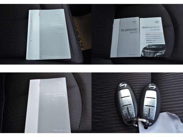 ☆お車の操作方法や、トラブル回避方法が記載されているため、意外と役に立ちます。