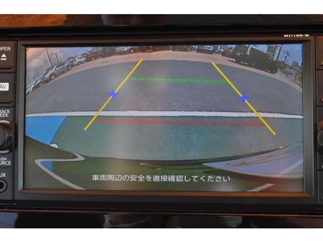 ☆バックモニターで後ろの視界もばっちり。バックの停車等もらくらくです。予期せぬ人や物の発見にも役立ちます。