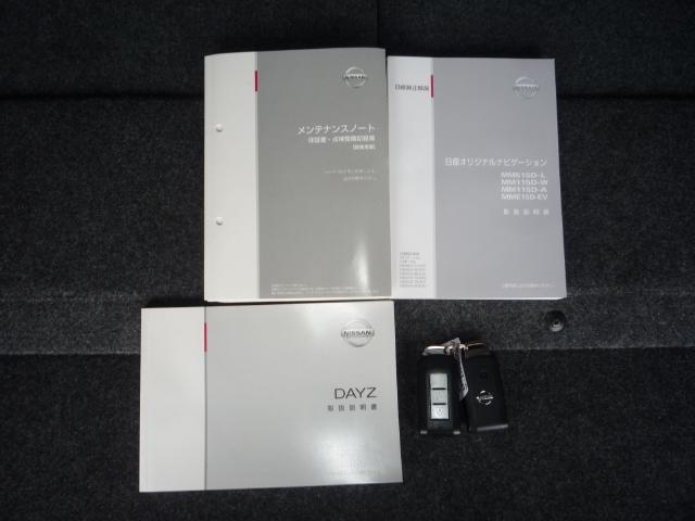 日産 デイズ ハイウェイスターX Vセレクション+セーフティ2