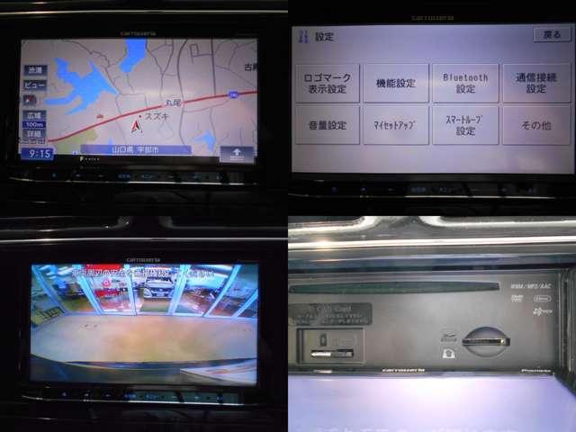 2.0 ハイウェイスター 後席モニター・バックカメラ(13枚目)