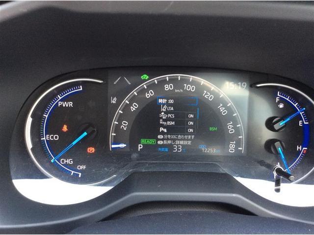 ハイブリッドG 4WD フルセグ メモリーナビ DVD再生 バックカメラ 衝突被害軽減システム LEDヘッドランプ(15枚目)