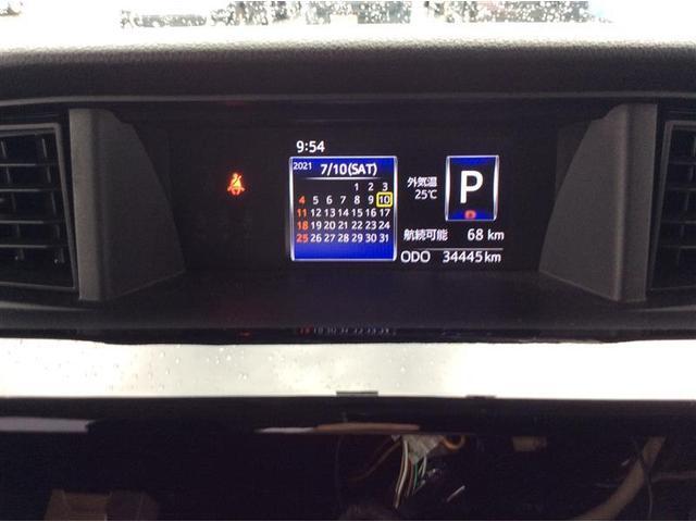 カスタムG ETC 両側電動スライド LEDヘッドランプ ウオークスルー ワンオーナー 記録簿 アイドリングストップ(8枚目)