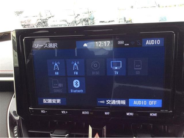ハイブリッドG Z フルセグ メモリーナビ DVD再生 バックカメラ 衝突被害軽減システム ETC LEDヘッドランプ ワンオーナー フルエアロ 記録簿(10枚目)