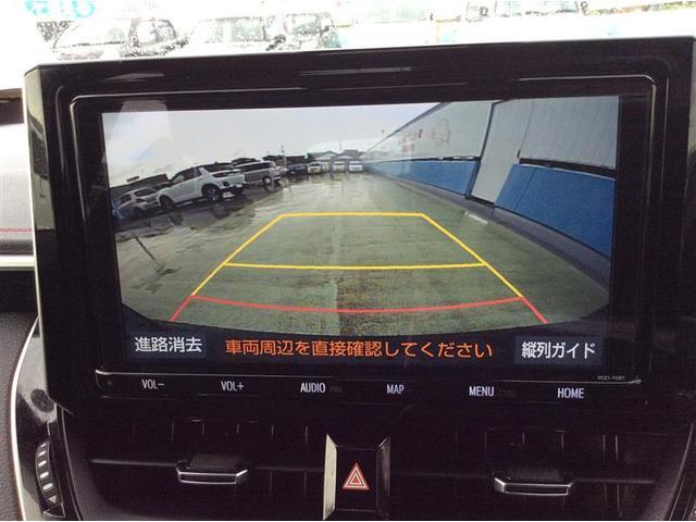 ハイブリッドG Z フルセグ メモリーナビ DVD再生 バックカメラ 衝突被害軽減システム ETC LEDヘッドランプ ワンオーナー フルエアロ 記録簿(11枚目)