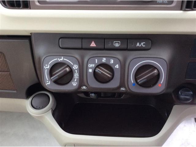 X 4WD ワンオーナー 記録簿(9枚目)