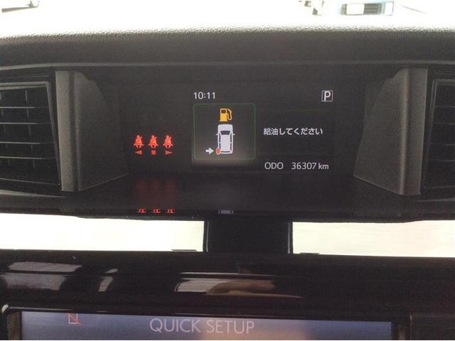 カスタムG-T ワンセグ メモリーナビ バックカメラ 衝突被害軽減システム ETC 両側電動スライド LEDヘッドランプ ウオークスルー ワンオーナー フルエアロ 記録簿(8枚目)