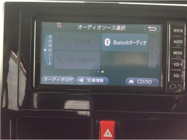 カスタムG-T ワンセグ メモリーナビ バックカメラ 衝突被害軽減システム ETC 両側電動スライド LEDヘッドランプ ウオークスルー ワンオーナー フルエアロ 記録簿(10枚目)