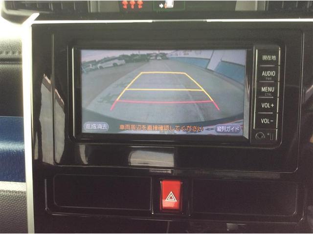 カスタムG-T ワンセグ メモリーナビ バックカメラ 衝突被害軽減システム ETC 両側電動スライド LEDヘッドランプ ウオークスルー ワンオーナー フルエアロ 記録簿(11枚目)