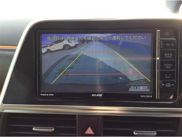 ハイブリッドG フルセグ メモリーナビ DVD再生 バックカメラ 衝突被害軽減システム 両側電動スライド LEDヘッドランプ 乗車定員7人 3列シート ワンオーナー 記録簿(11枚目)