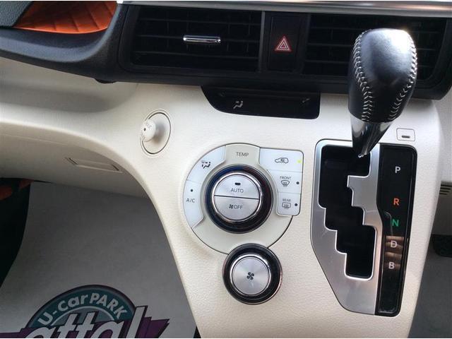ハイブリッドG フルセグ メモリーナビ DVD再生 バックカメラ 衝突被害軽減システム 両側電動スライド LEDヘッドランプ 乗車定員7人 3列シート ワンオーナー 記録簿(12枚目)
