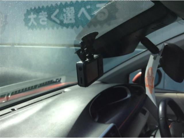 ハイブリッドG フルセグ メモリーナビ DVD再生 バックカメラ 衝突被害軽減システム 両側電動スライド LEDヘッドランプ 乗車定員7人 3列シート ワンオーナー 記録簿(19枚目)