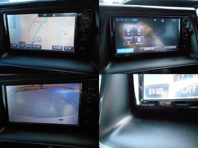 Si バックカメラ フルセグ 電動スライドドア 3列シート(7枚目)