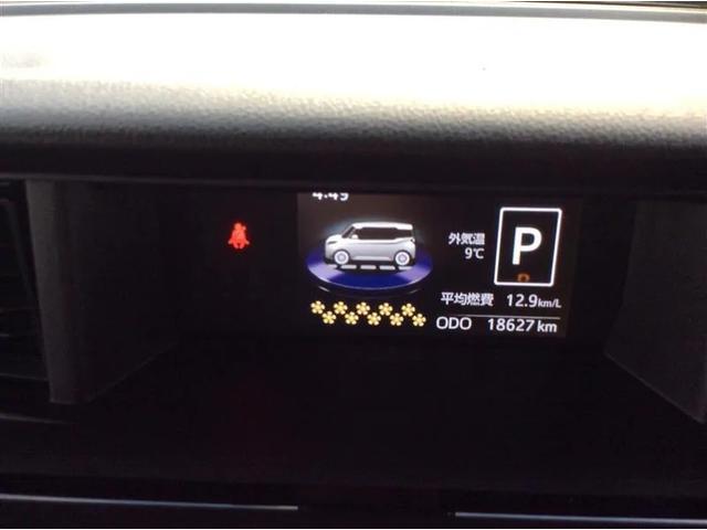 カスタムG S 両側電動スライドドア バックカメラ フルセグ(7枚目)