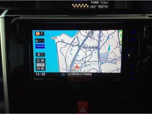 カスタムG S 両側電動スライドドア バックカメラ フルセグ(8枚目)