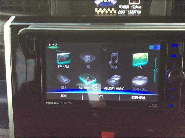 カスタムG S 両側電動スライドドア バックカメラ フルセグ(9枚目)