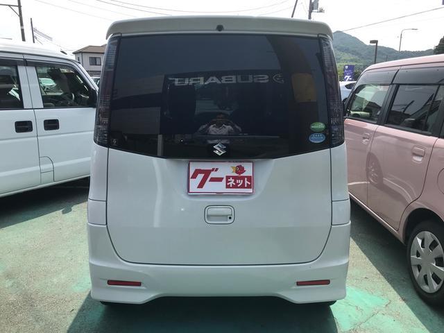 軽自動車 ETC パールホワイト CVT AC AW(4枚目)