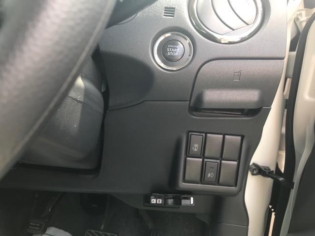 軽自動車 ETC パールホワイト CVT AC AW(18枚目)