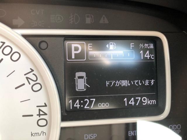 「ダイハツ」「ミラトコット」「軽自動車」「山口県」の中古車12