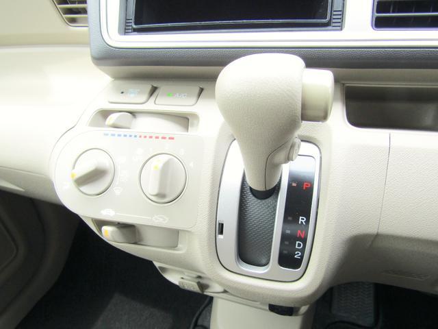 ホンダ ライフ G CD・USBオーディオ キーレス