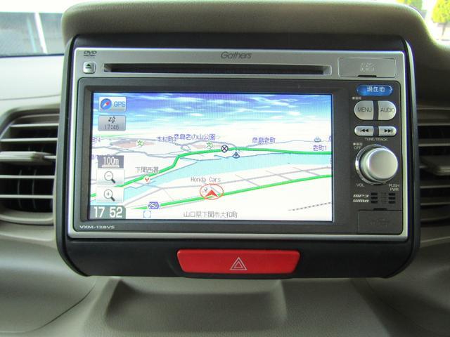 ホンダ N BOX G ナビ ワンセグTV バックカメラ