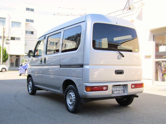 「ホンダ」「アクティバン」「軽自動車」「山口県」の中古車4