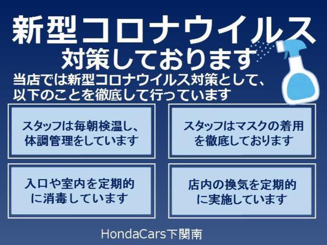 「ホンダ」「アクティバン」「軽自動車」「山口県」の中古車20
