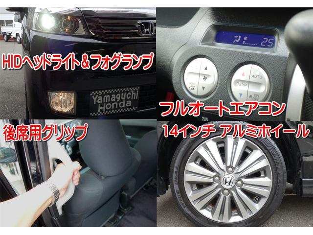 ディーバスマートスタイル HIDヘッドライト スマートキー アルミホイール ベンチシート ドアミラーウィンカー フルオートエアコン(4枚目)