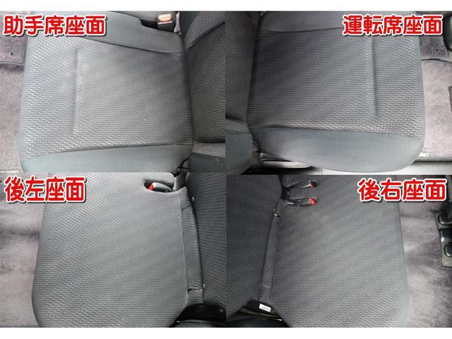 ディーバスマートスタイル HIDヘッドライト スマートキー アルミホイール ベンチシート ドアミラーウィンカー フルオートエアコン(16枚目)