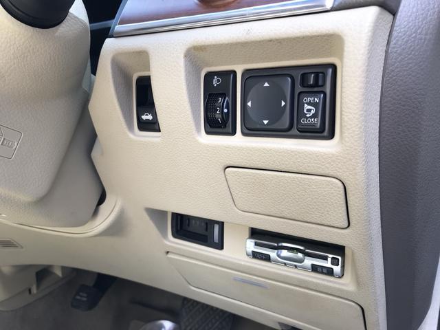 日産 フーガ 250GT ナビ TV バックカメラ ETC アルミホイール