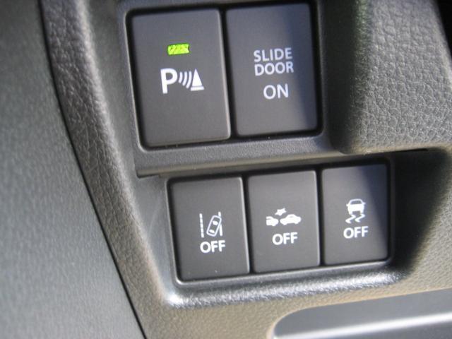 ハイブリッドXS 新車保証継承/デュアルセンサーブレーキサポート/誤発進抑制機能/ハイビームアシスト/LEDヘッドライト/LEDフォグ/LEDイルミ/両側パワースライド/15インチアルミ/スリムサーキュレーター(13枚目)