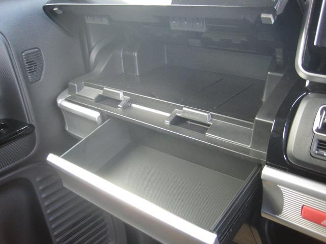 ハイブリッドXS 新車保証継承/デュアルセンサーブレーキサポート/誤発進抑制機能/ハイビームアシスト/LEDヘッドライト/LEDフォグ/LEDイルミ/両側パワースライド/15インチアルミ/スリムサーキュレーター(16枚目)